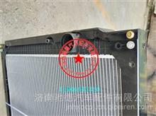 WG9918530001重汽豪沃A7中马力全铝水箱散热器总成豪沃水箱/WG9918530001