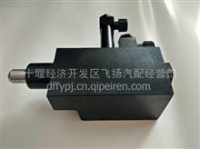 供应雷竞技天锦军车EQ1120GA驾驶室举升液压控制阀总成/5003210-C1100