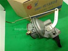 1106D-010汽油泵/1106D-010汽油泵  140-2