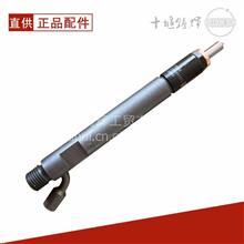 广康L9.3发动机喷油器/5298069