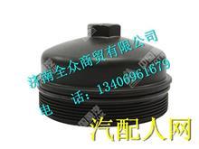 200V05505-0011重汽曼发动机MC11机油滤清器盖带密封圈/200V05505-0011