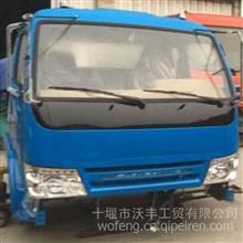 东风多利卡1048驾驶室总成东风兰/东风多利卡1048