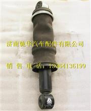 重汽豪沃A7后空气弹簧减震气囊减震器WG1664440068/WG1664440068