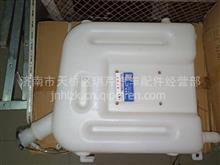 CAMC 1311A3D-010膨胀水箱/1311A3D-010