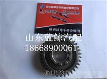 HD90129320020陕汽汉德车桥469中桥主减速器总成/HD90129320020