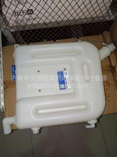 CAMC 1311GH08-010膨胀水箱/1311GH08-010