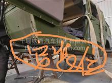 东风猛士EQ2050下护板【下护板总成】/EQ2050