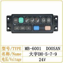 斗山 大宇DH-5-7-9 空调控制面板/MB-6001