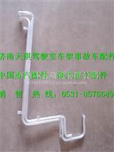 重汽豪卡H7暖风进出水铝管/WG1684841014