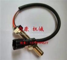 销售大宇DH220-5/7 DH300-7转速传感器/2547-1015