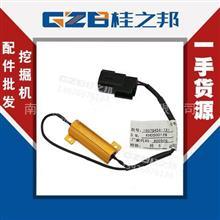 庐山福田雷沃200挖挖机分压电阻RX24-50W-5R-F/RL11-61A050001A0