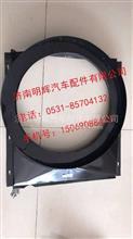 重汽G5X护风罩(556环形风扇)/LG9704530554