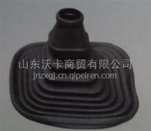 福田欧曼GTL防尘套、欧曼防尘套、欧曼GTL档杆防尘套/欧曼防尘套