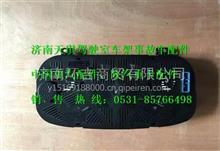 重汽豪瀚汽车配件组合仪表/AZ9525580052AZ9525580013