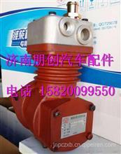 612600130496潍柴WP6工程机械车用空压机/612600130496