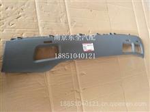 东风天龙旗舰右仪表面罩/5305045-C6100