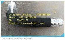 工作泵吸油胶管 INTAKE OIL HOSE OF PUMP/29110008681