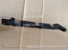 东风天龙旗舰右支架总成-下卧铺/C7600115-C6100