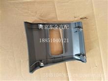 东风天龙旗舰右膝盖护板/C5305115-C6100