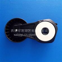 东风康明斯ISDE电控皮带张紧轮/C4936440