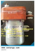 接触器JCC200_1C24·48A/4130001988
