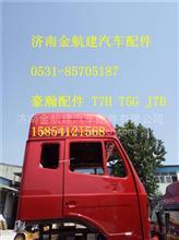 重汽豪瀚驾驶室配件 豪瀚底盘件 豪瀚转向横拉杆AZ9531430053/WG1674440008