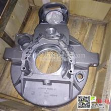东风大力神康明斯搅拌车发动机飞轮壳,带取力器窗口/C4993040,4205010-K0903-01