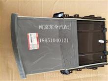 东风天龙旗舰写字板总成/5305080-C6100