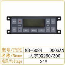 斗山 大宇DX260/300 空调控制面板/MB-6084