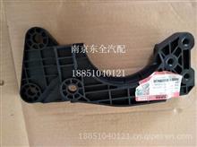 东风天龙旗舰右连接支架/8406162-C6100