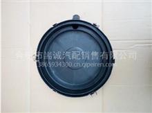 JAC江淮鼎力工程车自卸车空气滤清器盖空滤器盖滤芯盖