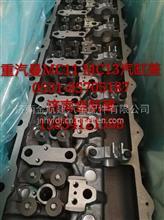 重汽豪沃EGR发动机配件 机油冷却器芯VG/WG1674130015