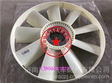 WD612600060445潍柴Φ596斯太尔发动机风扇带圈 冷却风扇叶/612600060445