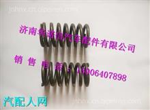 潍柴WP2气门弹簧 612630050005/612630050005
