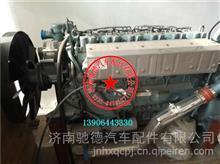 重汽豪沃HOWO260马力欧二WD618发动机总成/重汽发动机总成