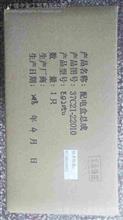 EQ2050配电盒/37C21-22010