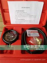 三元催化器排气背压表检测仪/SCR