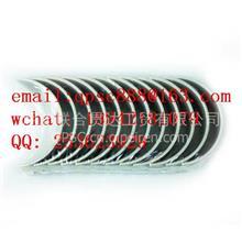 3016763M11 连杆轴瓦 加大0.75 MM 连杆瓦/3016763 连杆瓦