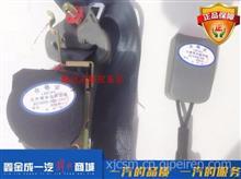 一汽青岛解放配件 虎V原厂安全带总成 左右安全带/鑫金成一汽解放备品