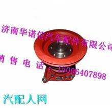 潍柴WP10发动机冷却水泵612600061697