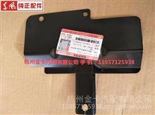 东风天龙旗舰地毯支撑框架总成-乘客座椅/C6911030-C6100