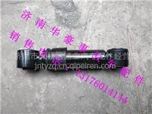 陕汽德龙新M3000驾驶室横向减震器/DZ15221443020