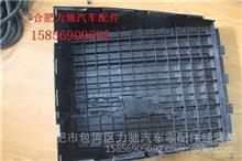 陕汽德龙电瓶箱盖蓄电池盖塑料双卡 DZ95189761020/陕汽重卡全车配件批发零售