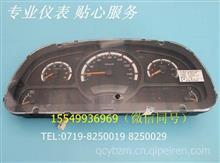 T3801YT04-010DL-610东风特身系列驾驶室装仪表总成/T3801YT04-010DL-610