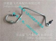 锡柴4DF3发动机高压油管总成 泵-轨1129070-550-0000/1129070-550-0000