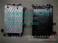 联合重卡 联合卡车 配件 电源 配电盒 电瓶保险盒保护器/联合重卡配件大全