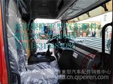 联合重卡 联合卡车 配件 驾驶室总成 驾驶室 车头 车壳 外壳/联合重卡配件大全
