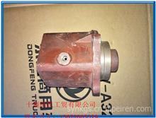 东风军车高低档换挡气缸适用东风军车/1800A07B-042A