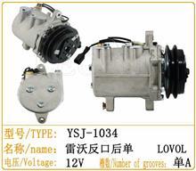 雷沃 60/65/80/85 空调压缩机/压缩泵/YSJ-1034