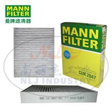MANN-FILTER(曼牌滤清器)空调滤CUK2847/CUK2847
